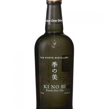 kinobi gin 350x350 - Eine Restauranteröffnung in Zeiten von Corona