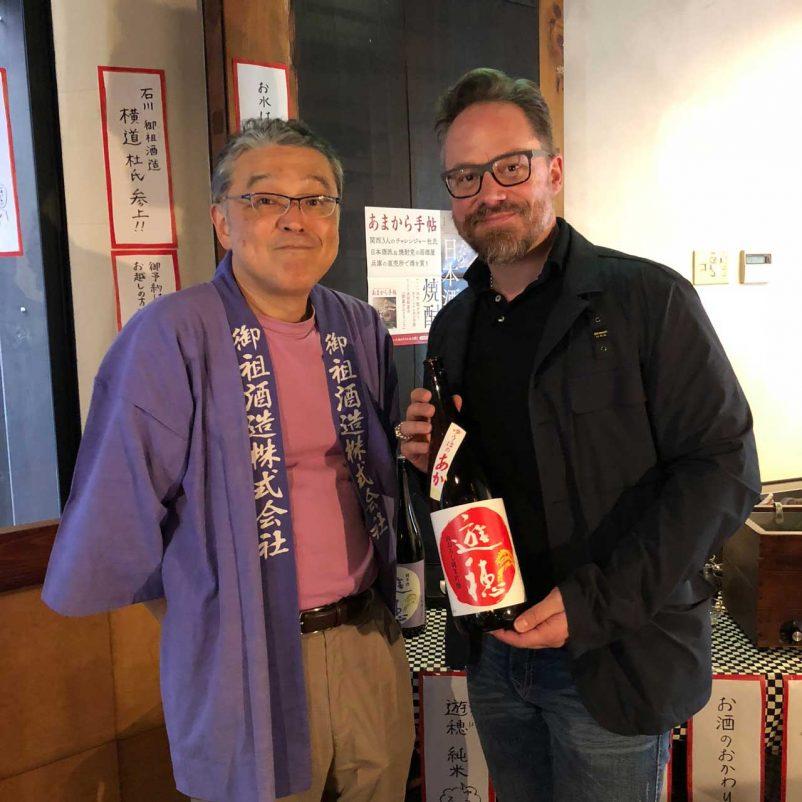 joerg japan 802x802 - Sake, Sashimi und Ramen