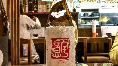 osaka japan 24 480x270 - Sake, Sashimi und Ramen