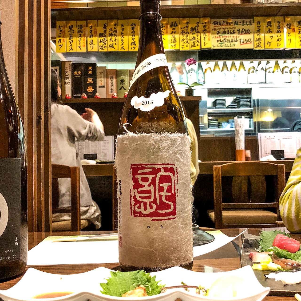 osaka japan 24 - Sake, Sashimi und Ramen