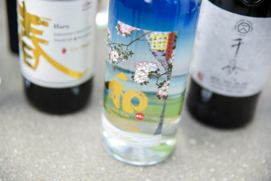 japan gin 4 534x356 - Japanisches Gin Tasting