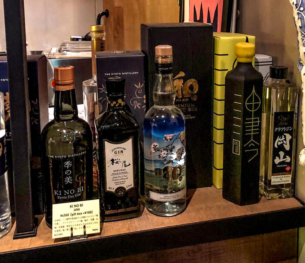 joerg tokio 2 1071x924 - Japanisches Gin Tasting