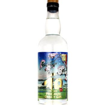 wa gin 350x350 - Japanisches Gin Tasting