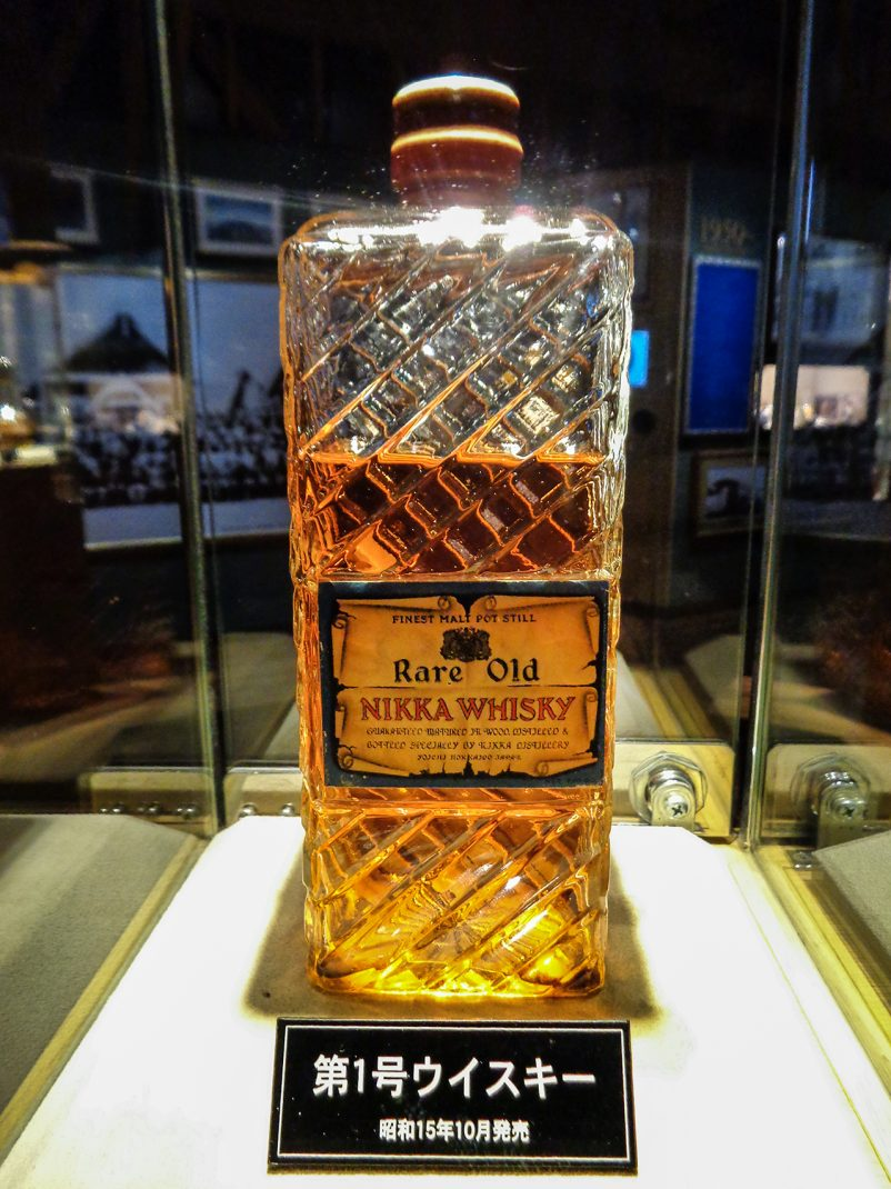 THH NikkaYoichi JuergenLiebenau 05 802x1070 - Whisky aus Japan